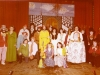 Christmas pantomime 1976 Snow White and the Seven Dwarfs